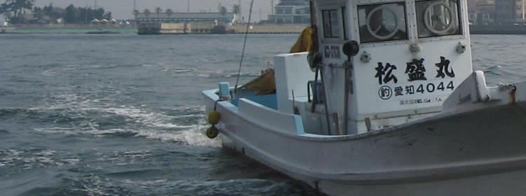 仕立船・松盛丸が日間賀島から釣りに出かける